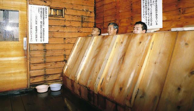 後生掛温泉の箱蒸し風呂